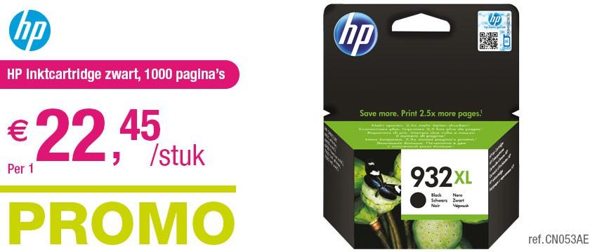 HP Inktcartridge